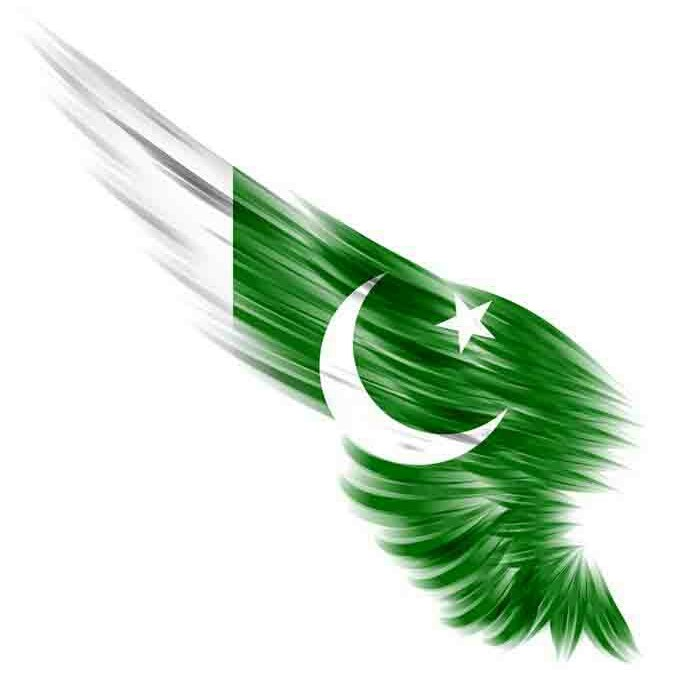 pakistan flag emoji