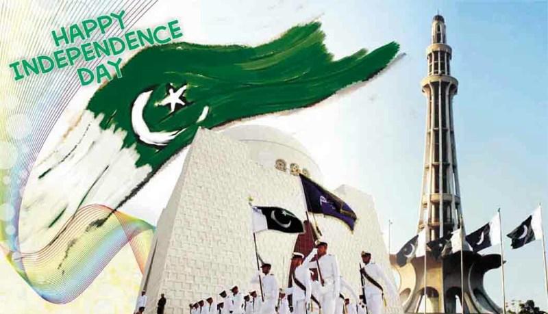 pakistan flag graphics