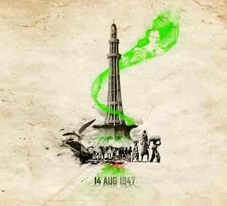 pakistan flag cover photos