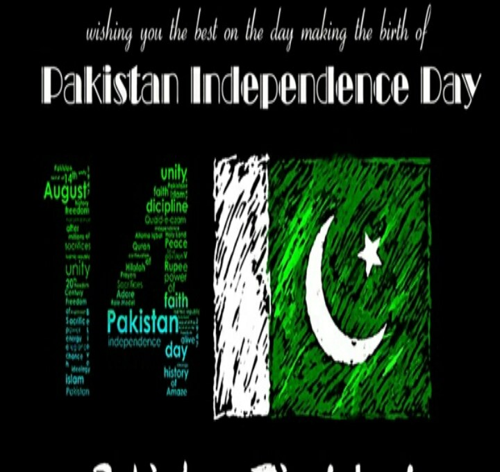independence day picture of pakistan