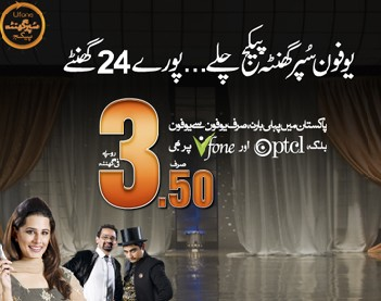 ufone latest call package