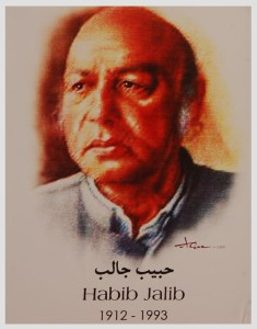 Habib jalid death anniversary 12 march 2016