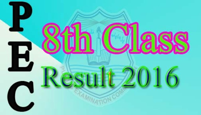 online 8th class result 2016
