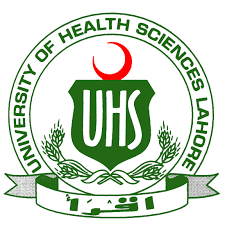 UHS entry test result 16 march 2016