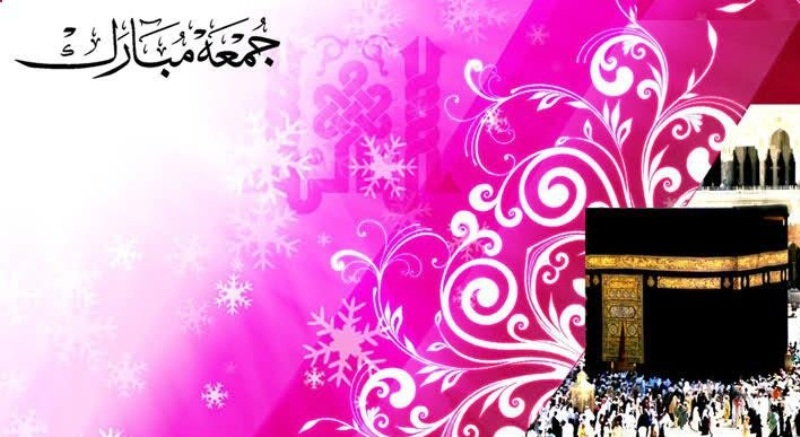 jumma mubarak images and photos
