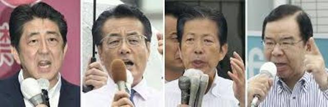 Japan election: Parties struggle to exceed voters