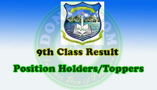 9th class result 2016 bise AJK board mirpur