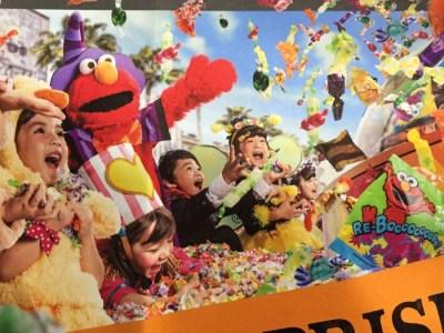 USJハロウィン『やりすぎトリックオアトリート』小学生以下が参加できるお菓子つかみどり!