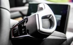 2015 BMW i3 drive selector