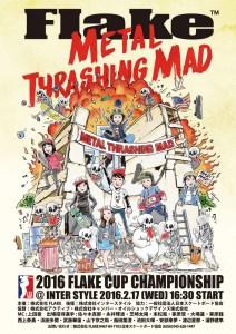FLAKE_CUP_CHAMP_DM_big