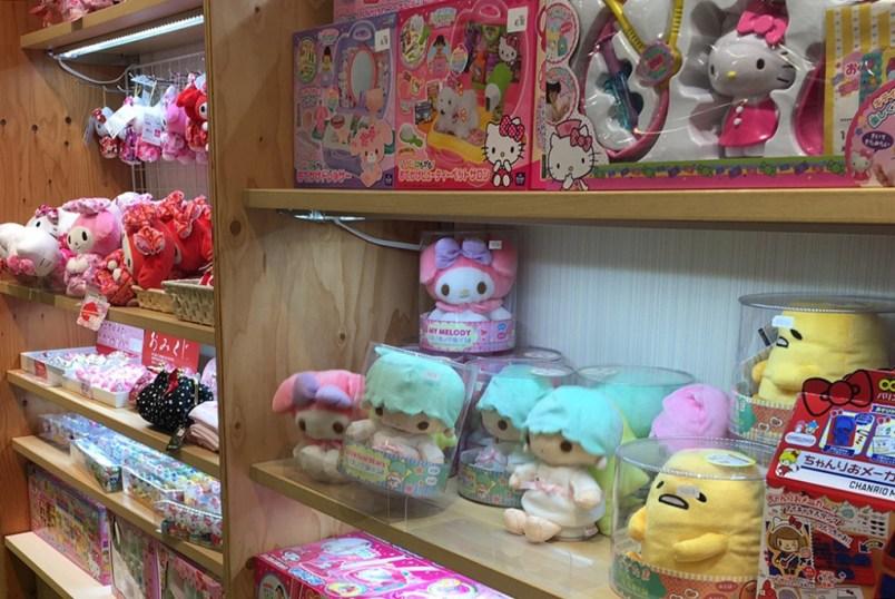 Hakuhinkan Toy Park