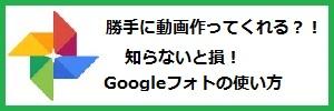 【修正中】iPhoneアプリ特集