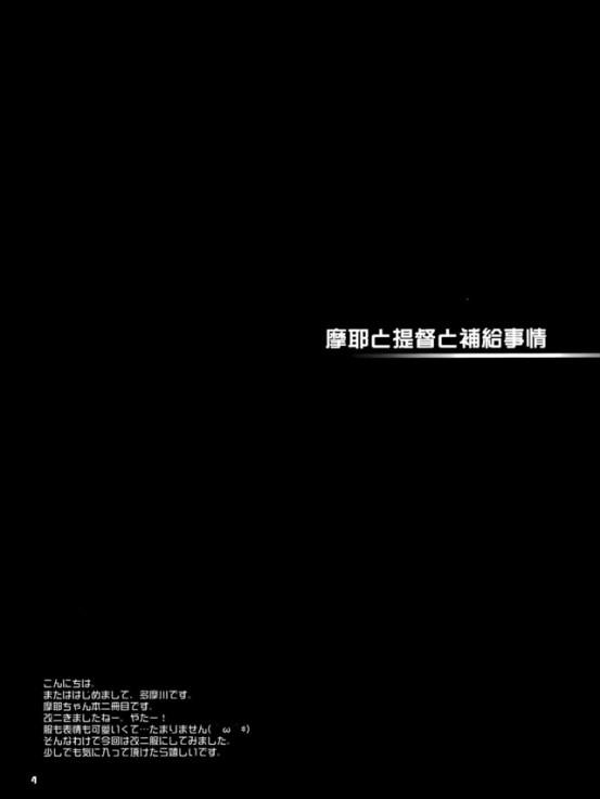 mayatoteitokutohokyu004