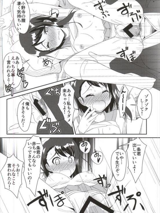 nikoichi012