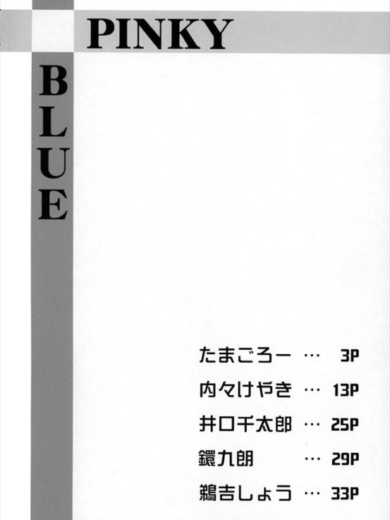 pinkyblue003