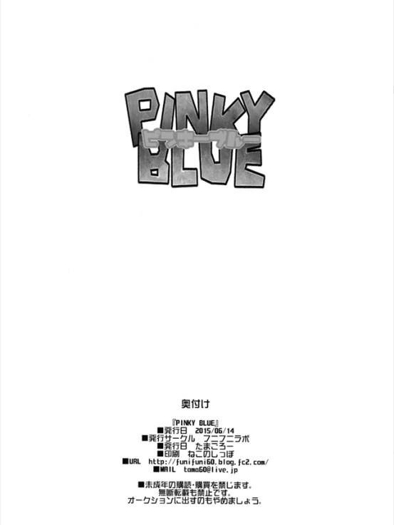 pinkyblue041