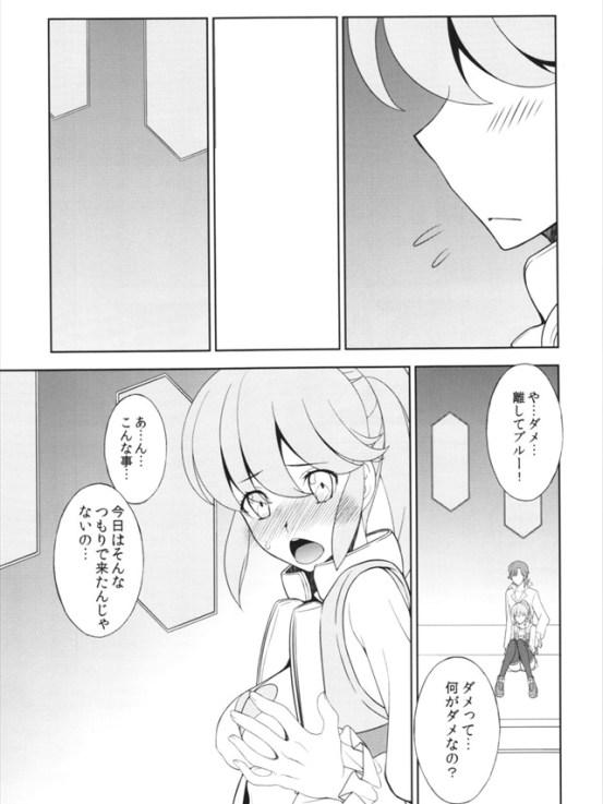 kamisamahapineschage011