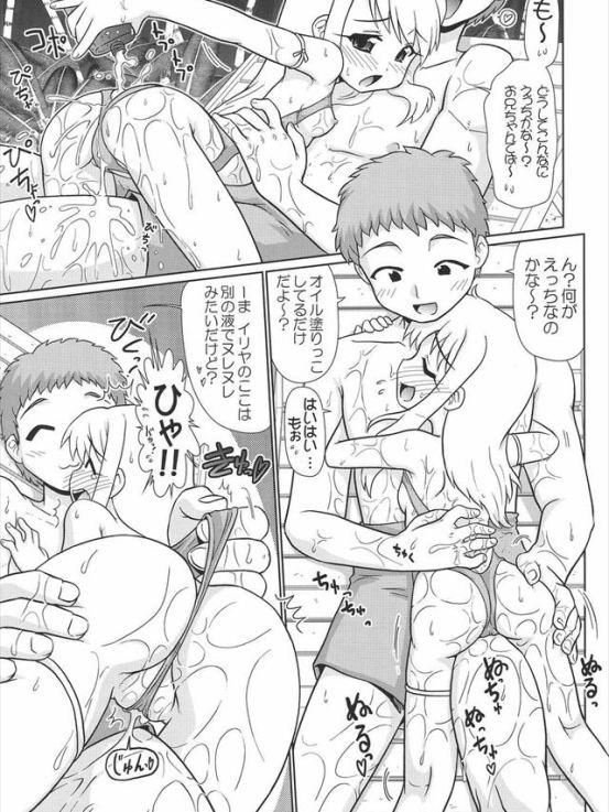 mottoiriyabunnatsunangoku012