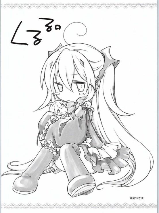 daisanishisosama019