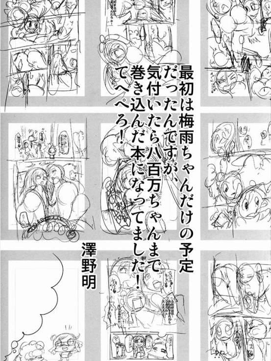 bokunohioro1021