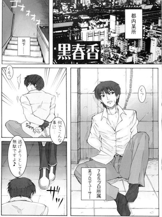 aimasugyakurei1018