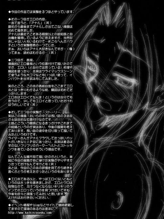 fatenakimochi3024