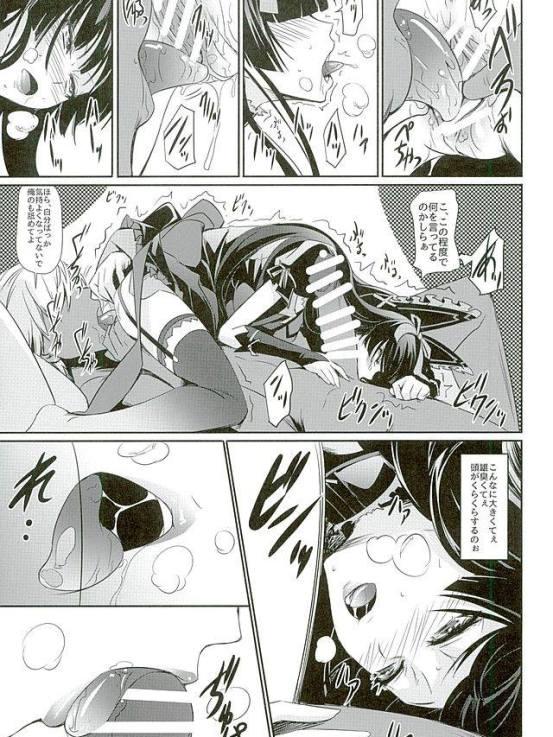 geijutsu008