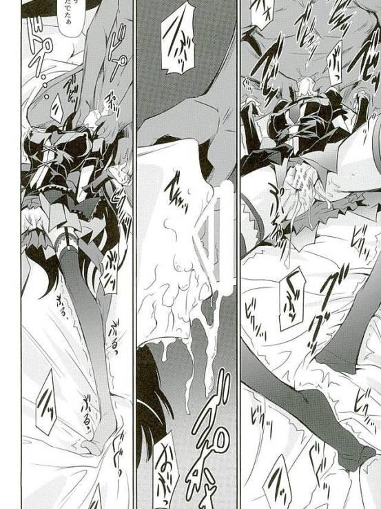 geijutsu013