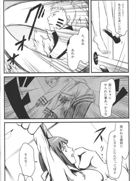 fushiginaru1007