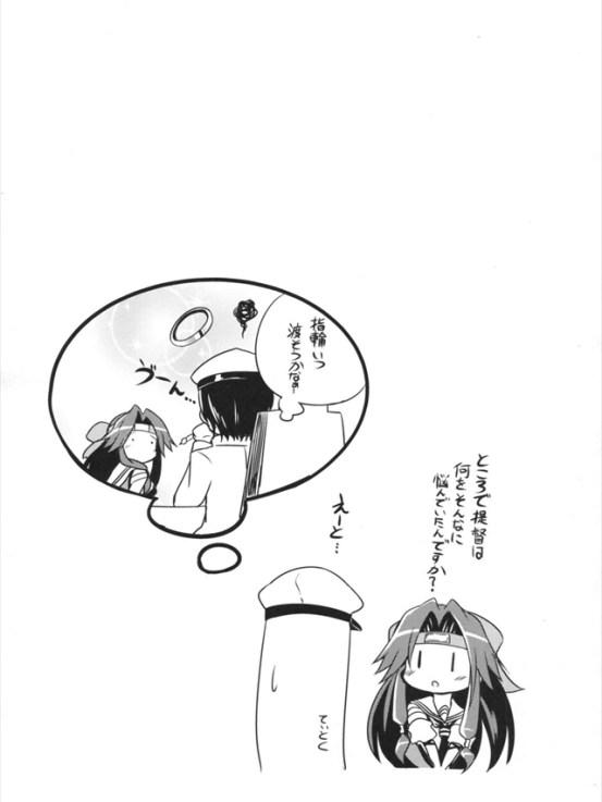 jintsunoomoi018