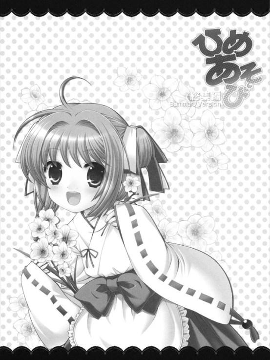 sakuracard1009