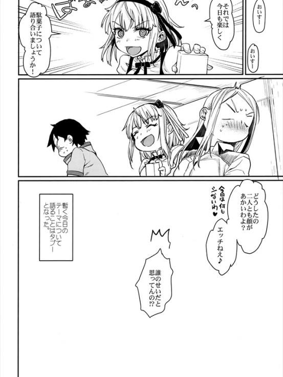 sayashidasi1020