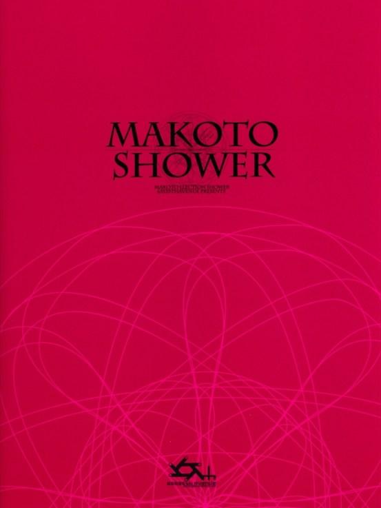 makotoshower022