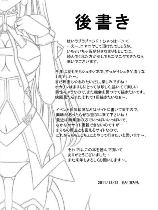 shutawaki1025