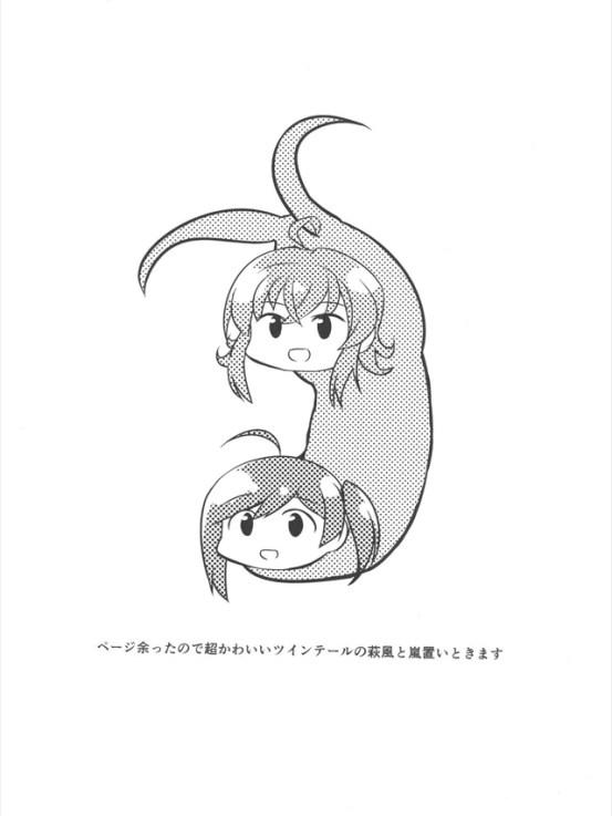 hagikazenokekkonshoya021