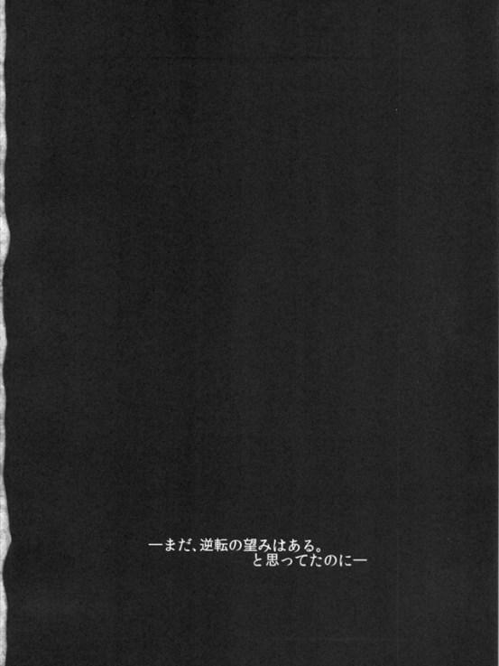 kyotome1003