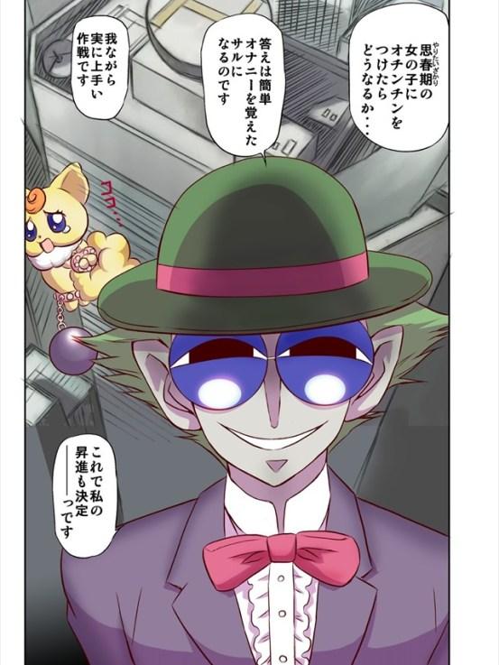 yespuriketsu5021
