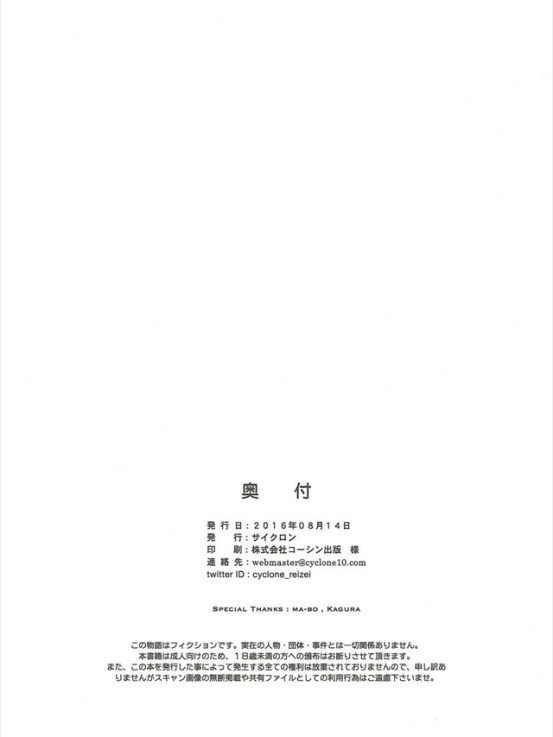 shokorun1013