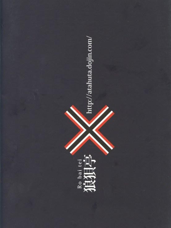 tanosiibokujo1022