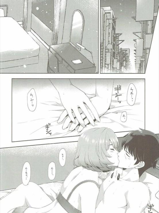 yukainanakama1013