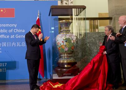 President of China Visits UNOG