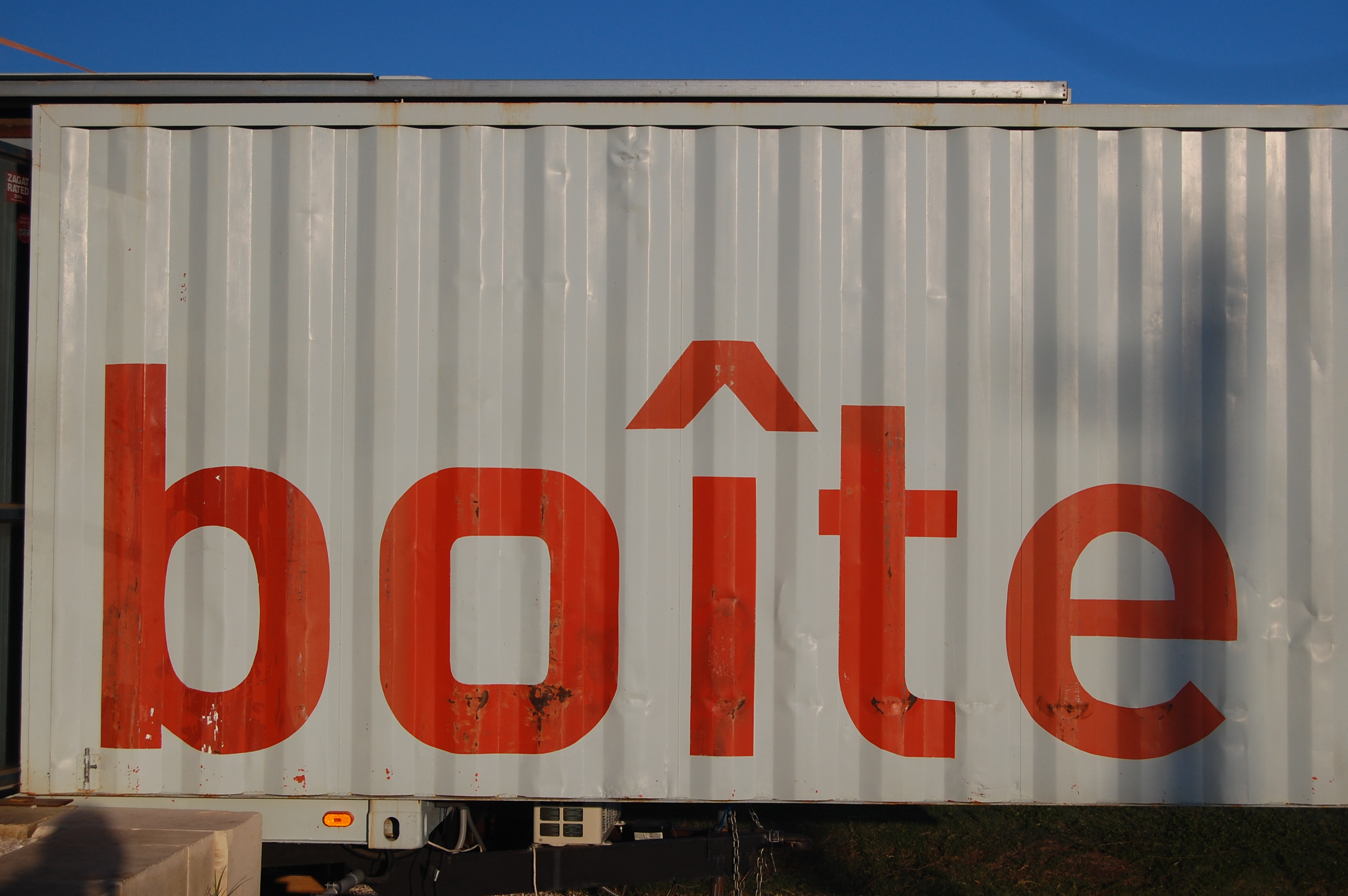 La Boite Coming To Downtown Austin's Old Bakery Park