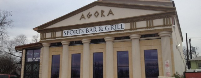 What's Next For Agora?