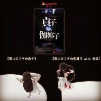 Sadako vs. Kayako (Trailer)