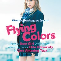 Flying Colors - Trailer (video)