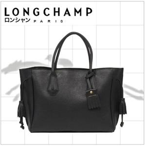hirosue-bag01
