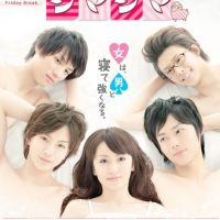 Shima Shima Japanese Drama Review