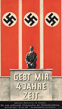 220px-Nazi_propaganda_-_Give_me_four_years'_time_-_1937
