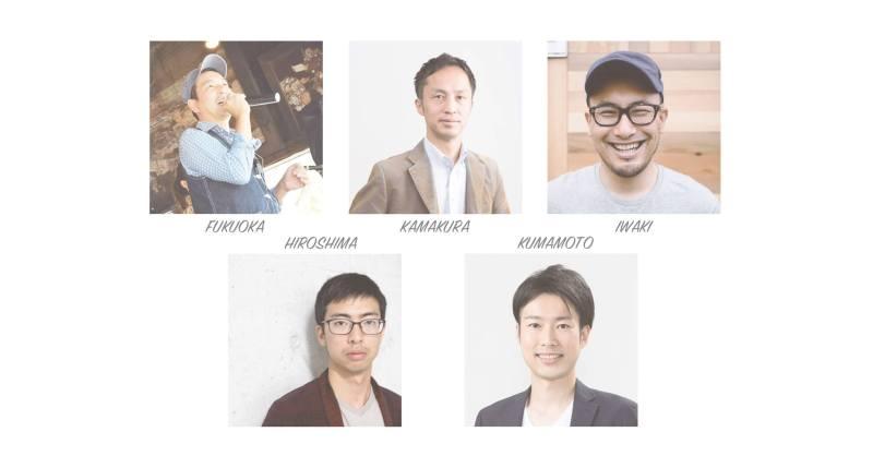Uターン2.0〜地方で起業した若者たち