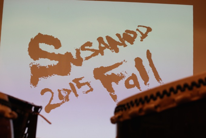 SUSANOO2015fall